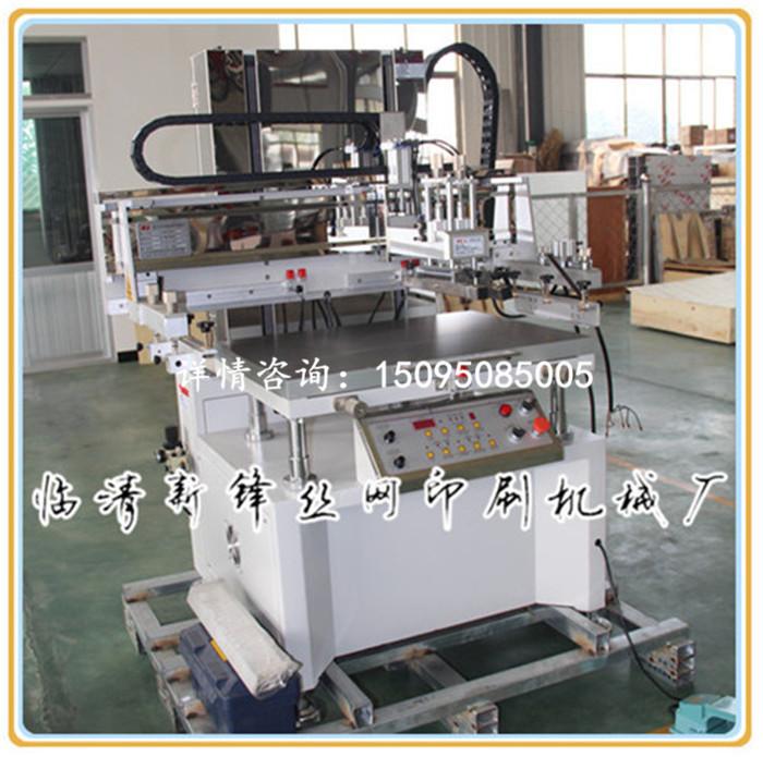 供应pcb铝基板打样印刷机 厂家直销半自动丝印机