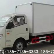 供应新能源冷藏车 福田康瑞K1新款双燃料(油气两用)冷藏车