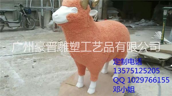 供应紫色仿真小绵羊雕塑 玻璃钢装饰羊摆件