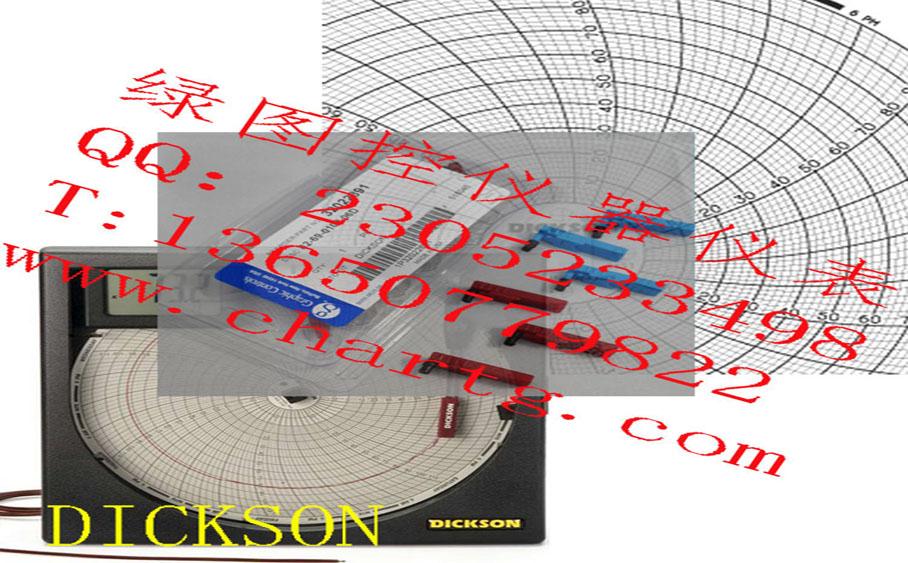 安徽DICKSON圆图记录纸 DICKSON记录纸 迪生记录纸