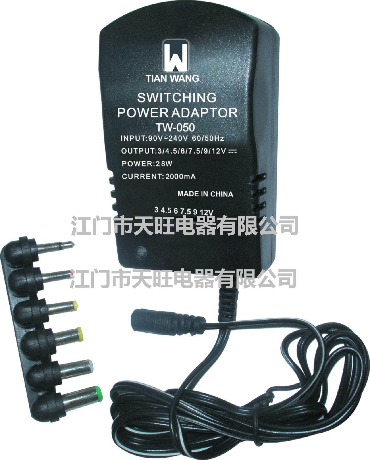 供应1200/2000MA开关电源 输入90-240V 输出3-4.5-6-7.5-9-12V