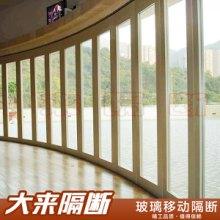 供应用于-的玻璃移动隔断厂家直销移动屏风办公高隔断简易折叠玻璃隔间批发量大优惠批发