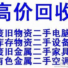 供应广东压力变送器回收公司广东压力变送器回收公司电话广东压力变送器回收报价批发