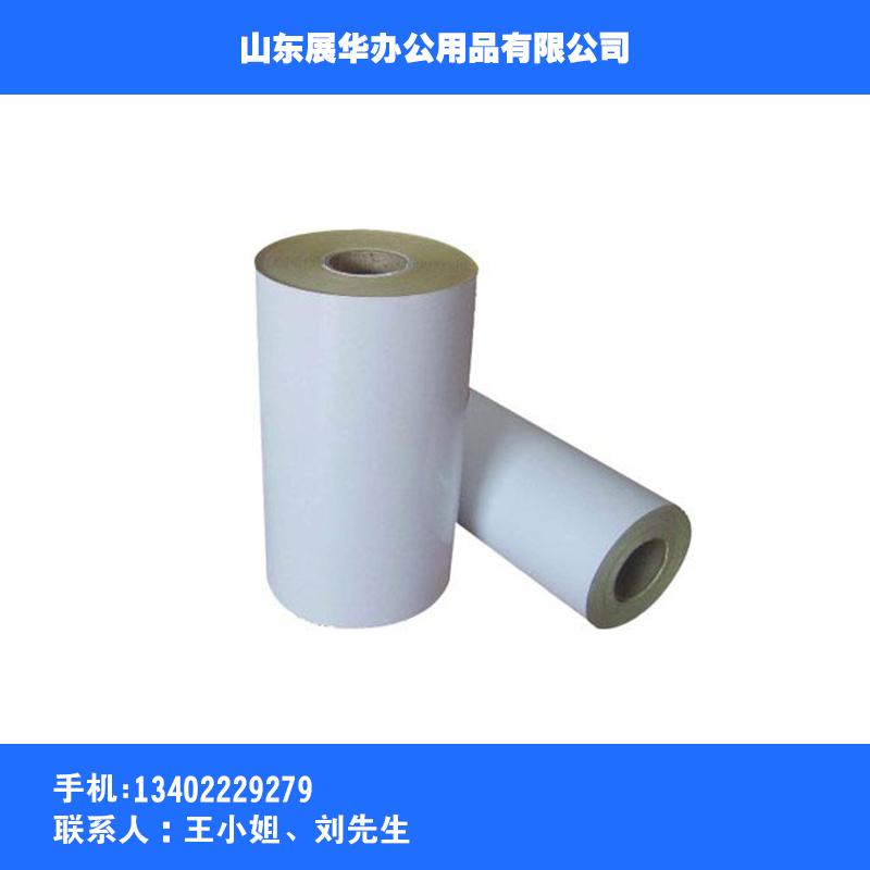 供应铜版 纸 不干胶商标贴 透明贴纸 厂家直销 批发
