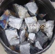 供应用于炉料铸造锻造的钼铁