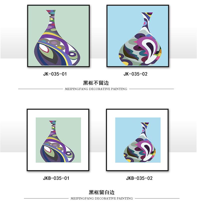 欧式客厅简框画色彩花瓶走廊挂画玄关壁画武汉装饰画