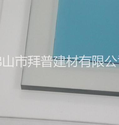 朗美牌耐力板、透明、湖蓝pc耐力图片/朗美牌耐力板、透明、湖蓝pc耐力样板图 (4)