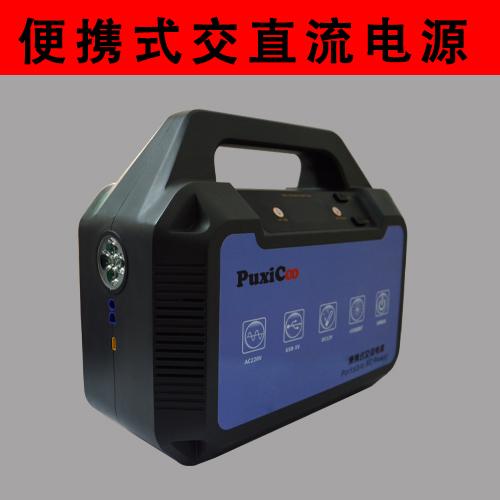 供应便携式交直流电源500w220v
