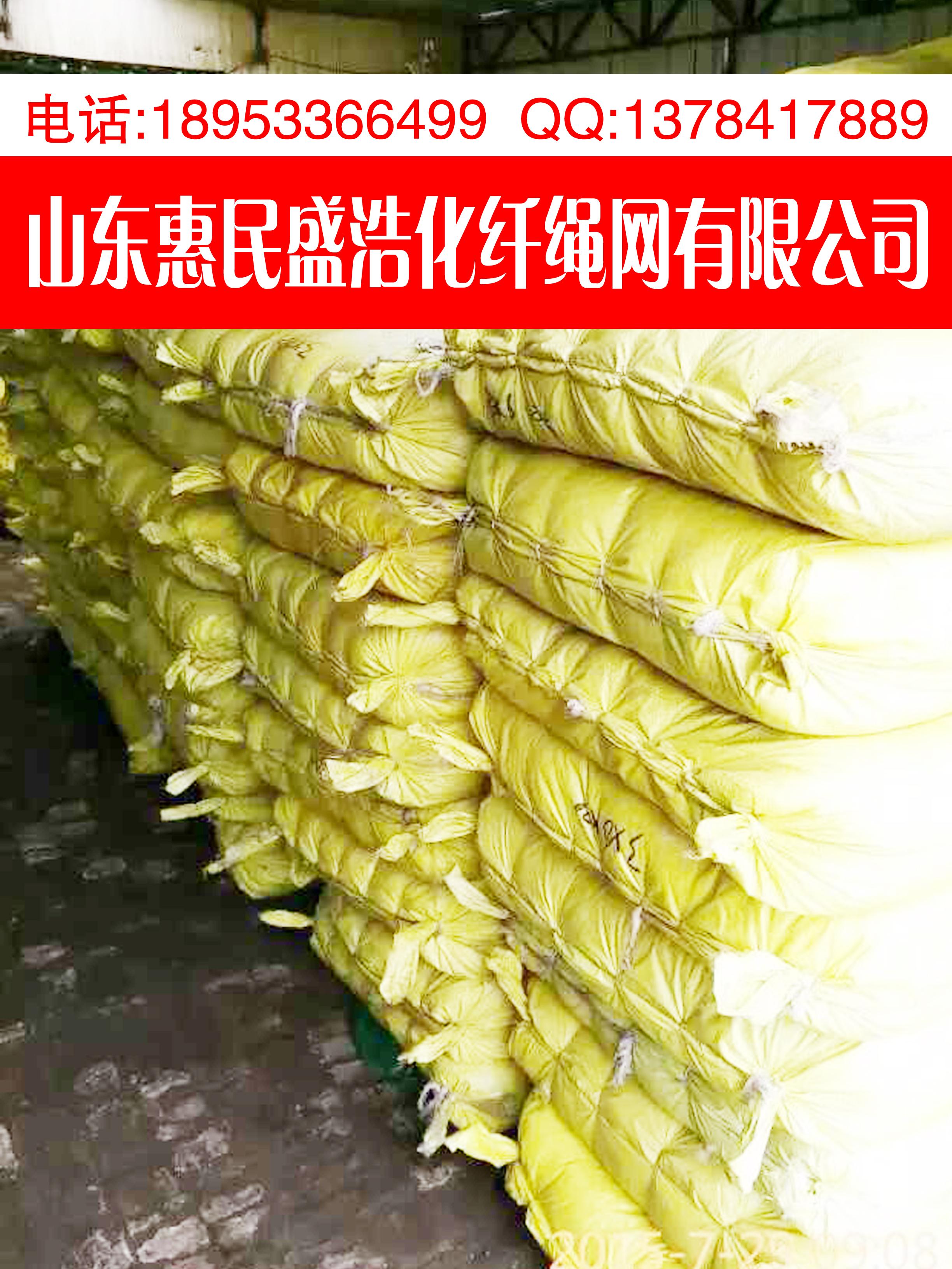 供应滨州建筑防护网生产厂家   建筑防护网电话 建筑防护网种类