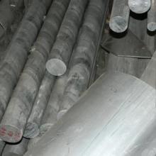 供应 国产进口6081优质铝棒批发