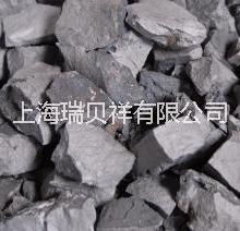 供应用于炉料铸造锻造的钨铁|上海钨铁厂家|上海钨铁价格|上海钨铁贸易商图片