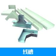 线 槽镀锌产品、电缆桥架图片