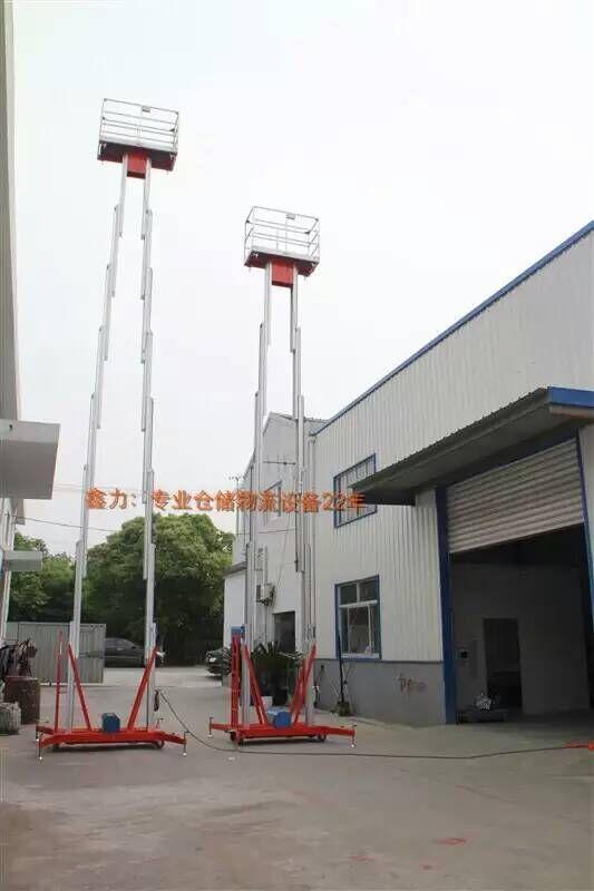 供应移动式铝合金(单双桅液压升降机高空作业安全可靠