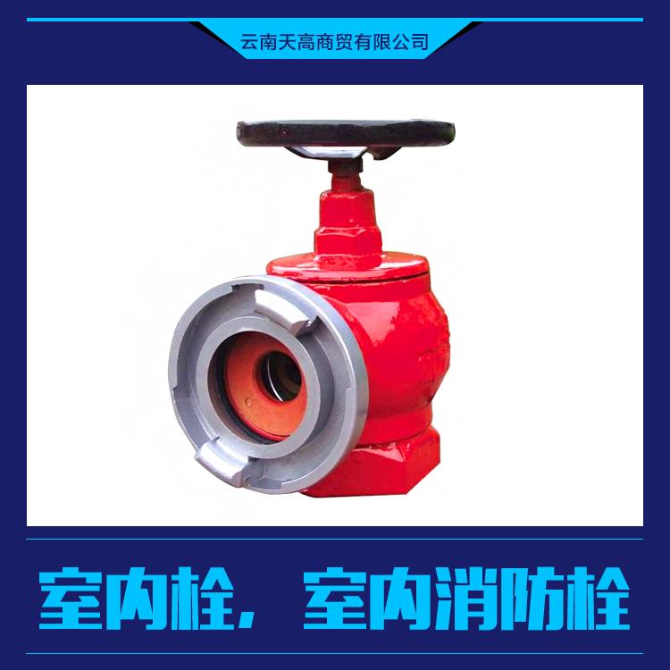 供应室内栓,室内消防栓 安全性高 不锈钢消火栓