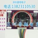 电子锁感应模块芯片图片