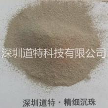 RPC活性粉末混凝土减水型硅灰降粘剂掺合料配合比-精细沉珠超细粉煤灰微珠