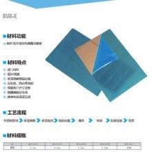 导光膜/板光学微结构网点设计导光键盘网点设计模具打样批发