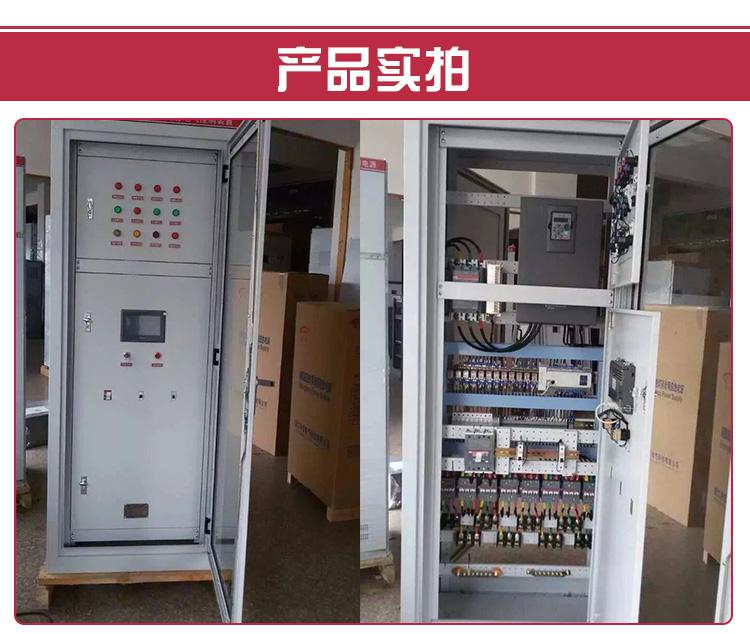自动巡检装置控制功能:完成对消防泵,喷淋泵的低频和喷雾泵低速自运巡
