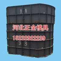 供应化粪池钢模具05 /定做/批发/厂家