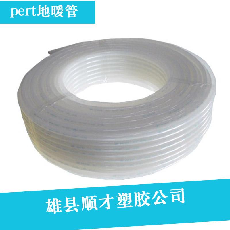 rt地暖管图片/rt地暖管样板图 (1)