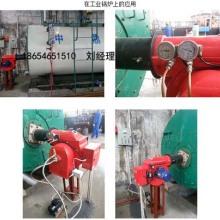 供应山东醇基燃料生物醇油燃烧机喷油嘴甲醇燃烧机喷嘴批发
