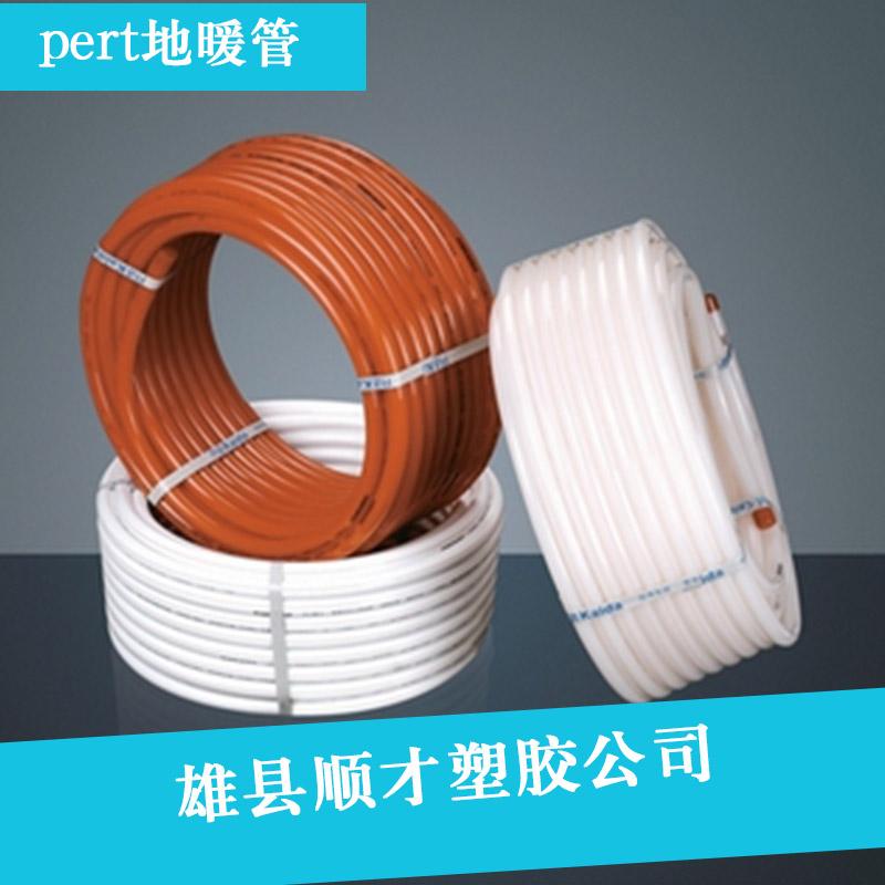 rt地暖管图片/rt地暖管样板图 (4)