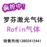 厂家直销罗芬激光气体Rofin图片