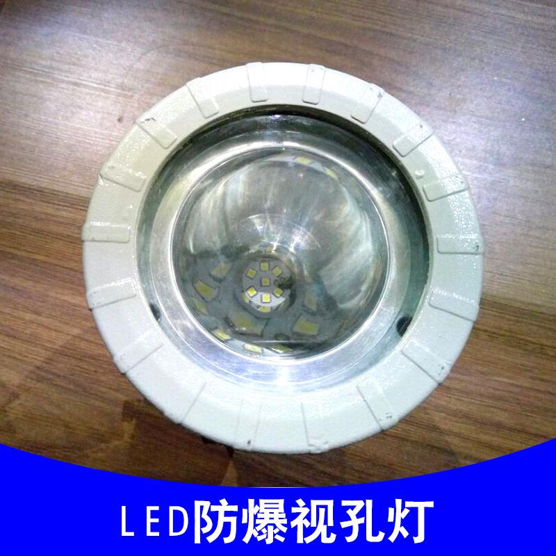 供应厂用节能LED防爆灯,多功能强光防爆灯  ,LED移动应急防爆灯批发