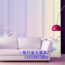 供应家用布艺沙发价格,客厅沙发大全图片