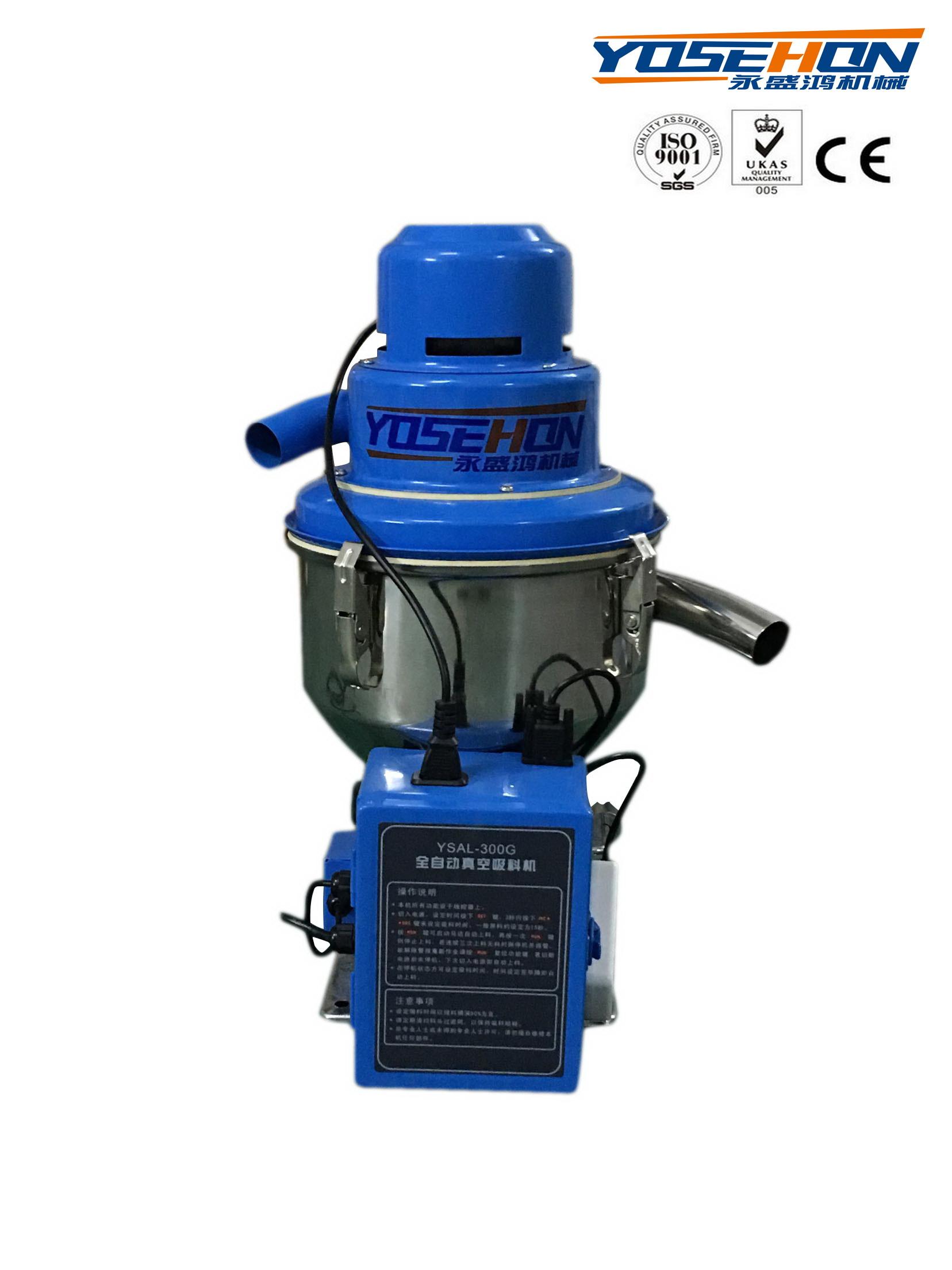 供应山东菜籽自动吸料机多少钱一台 300型真空上料机批发兰山全自动真空吸料机销售