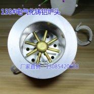 醇基大锅灶智能控制电加热气化炉头图片