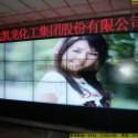 三星/KOBO供应江西液晶拼接屏图片