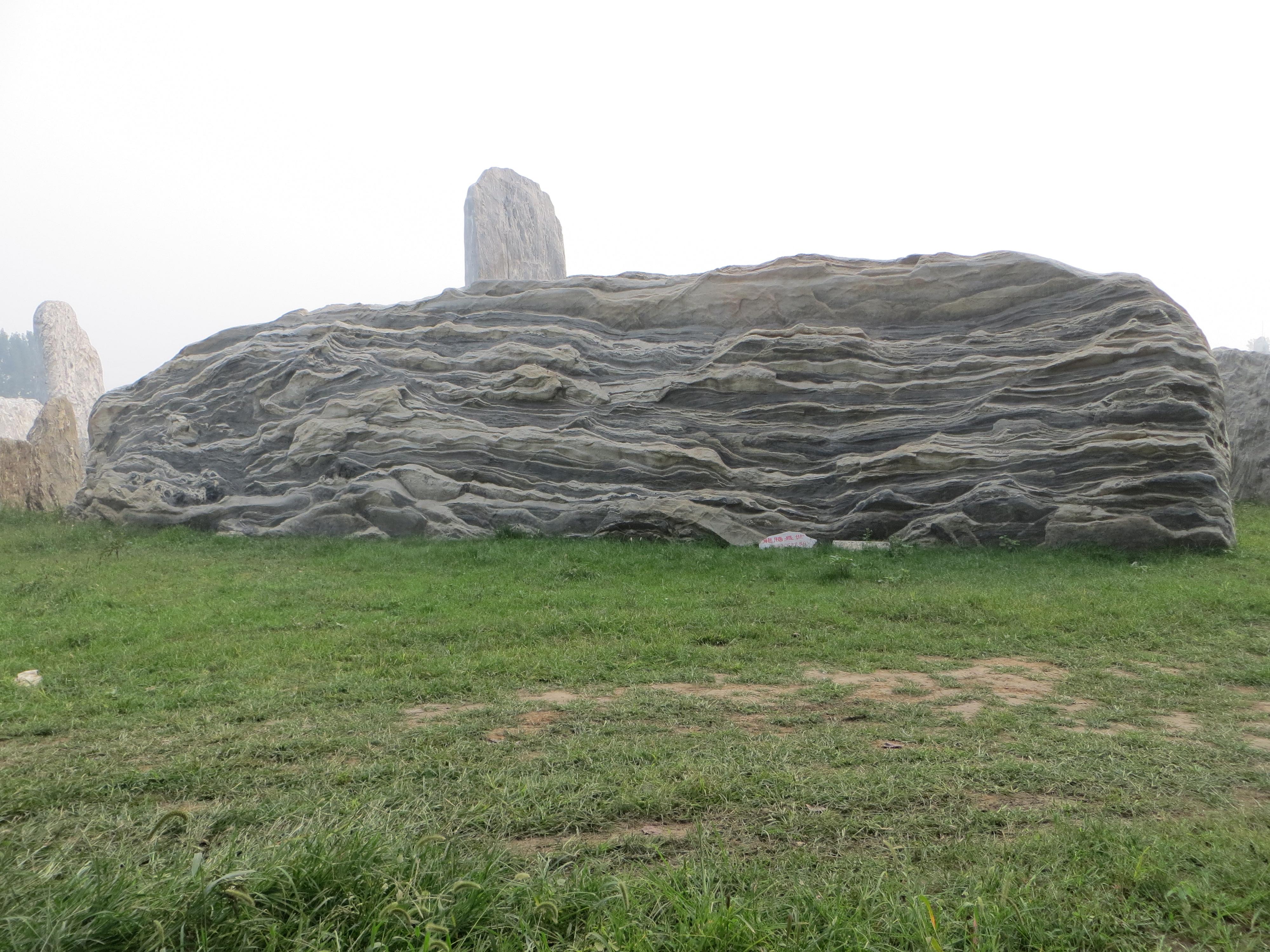 门牌石刻字,招牌石,观赏石,景观石,风景石,曲阳石雕泰山石,天然自然石