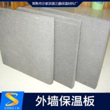 外墙保温板保温材料 聚氨酯保温板 xps聚苯乙烯挤塑板图片