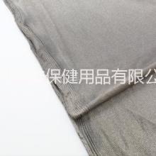 供应用于防辐射的罗纹布防辐射布料批发