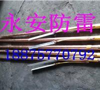 供应用于防雷的铜包钢接地极永安防雷厂家直销