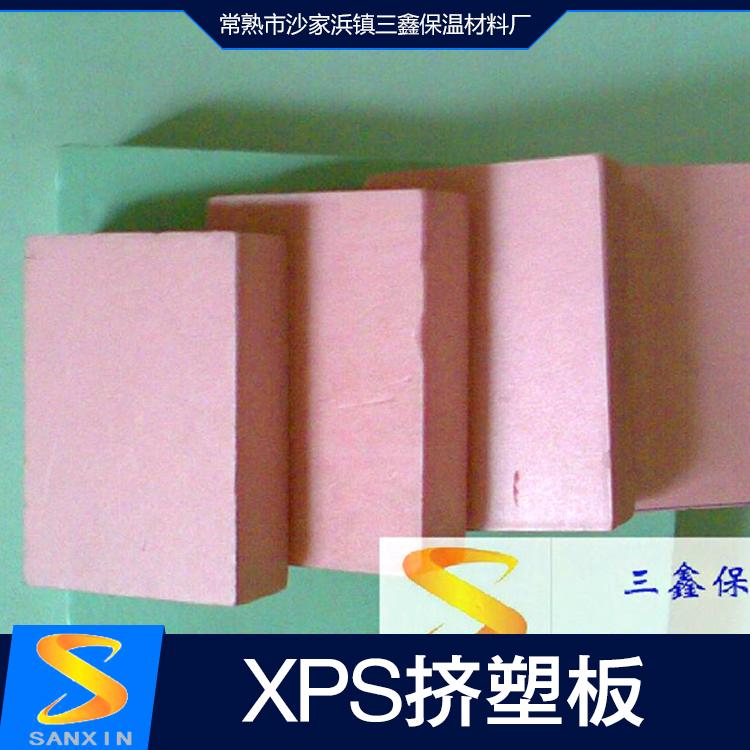 xps地暖挤塑板,苏州xps地暖挤塑板价格,2017行情