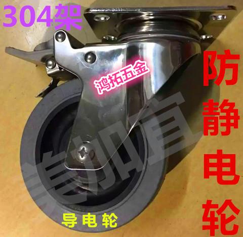 防静电轮图片/防静电轮样板图 (2)