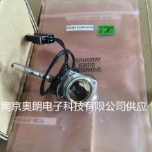供应用于cems|分析仪U23的IR光源,C79451-A3468-B206终端供应商