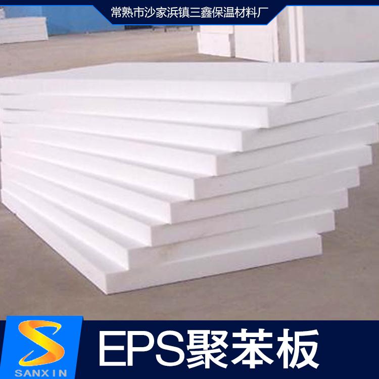 供应EPS聚苯板 聚氨酯泡沫板 隔热材料复合保温板