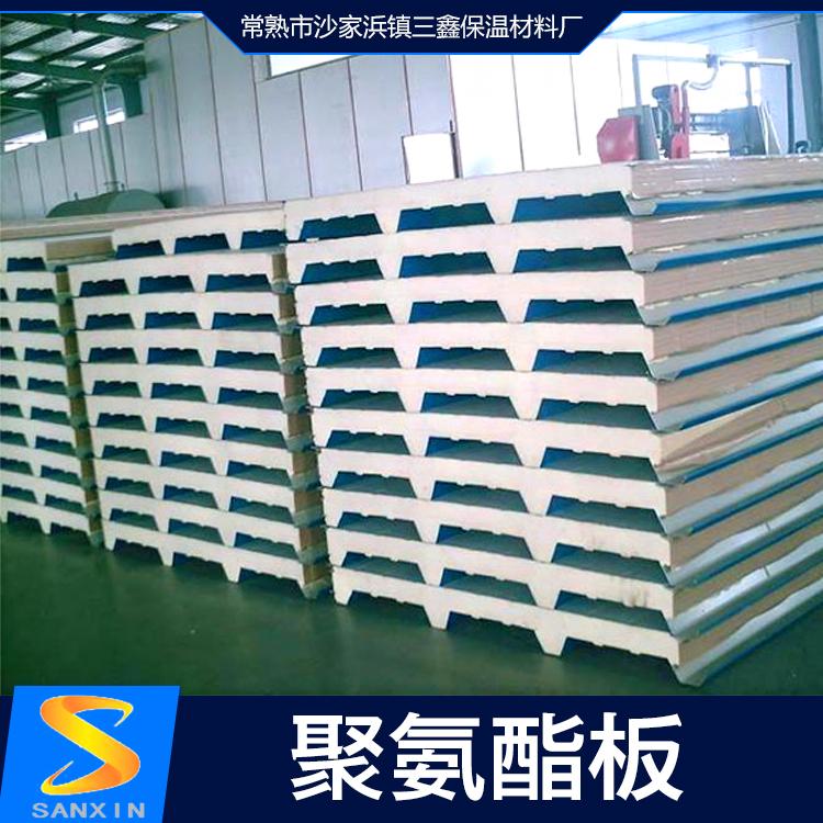 厂家供应聚氨酯板 玻璃棉聚氨酯复合板 高密度聚氨酯板