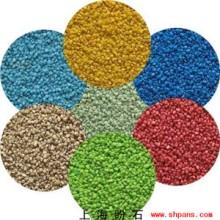 供应厂家直销上海透水混凝土,上海专业生产透水混凝土厂家,上海优质透水混凝土批发图片