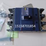 供应施耐德EZD塑壳断路器空气开关EZD100E/3P4P12.5A16A20A25A50A63A80A100A