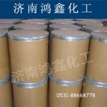 供应用于油漆,搪瓷的氧化钴,氧化钴生产厂家,氧化钴市场价格