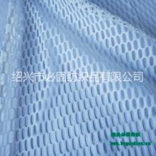供应用于产业用布的100%涤纶阻燃网眼布图片