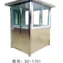 SC-1701不锈钢保安亭图片