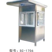 SC-1706不锈钢保安亭图片