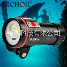 供应ARCHON奥瞳D37VP潜水手电筒补光灯5200流明白光红光UV光LED潜水照明装备批发