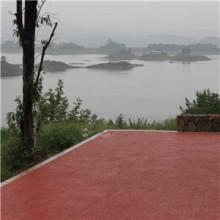 供应上海透水混凝土厂家,上海透水混凝土制造商,上海透水混凝土价钱图片