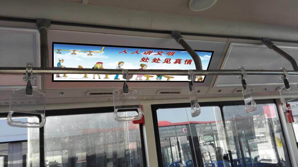 供应液晶长条屏,车载LED条形显示屏,公交长条屏,可定制尺寸